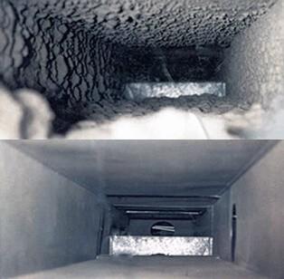 до и после очистки вентиляции