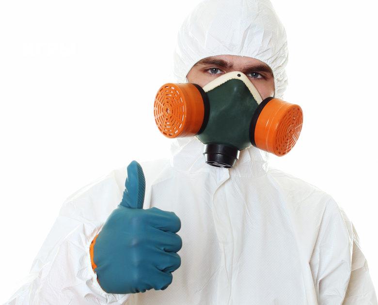 специалист санэпидемстанции москвы